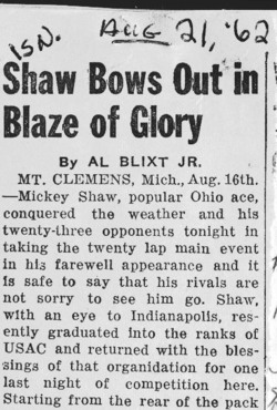 First_isn_article_aug_1962_cropped